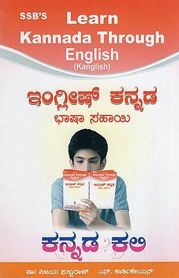 Learn Kannada through English (Kanglish)