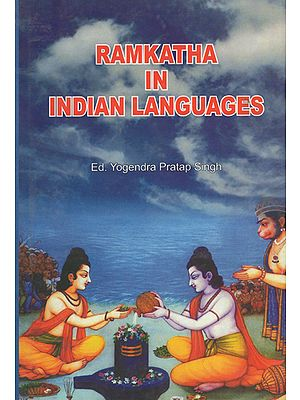 Ramkatha in Indian Languages