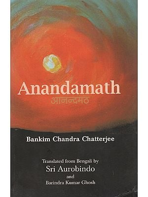 Anandamath (A Novel by Bankim Chandra Chatterjee)
