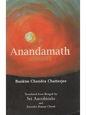 Anandamath (A Novel by Bankim Chandra Chatterjee)