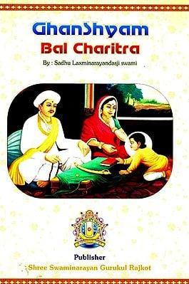 Ghanshyam Bal Charitra
