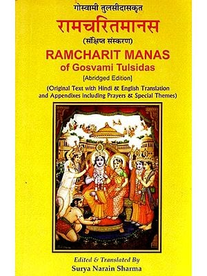 Ramcharit Manas of Gosvami Tulsidas (Original Text with Hindi & English Translation and Appendixes including Prayers & Special Themes)