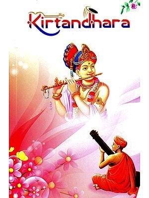 Kirtandhara