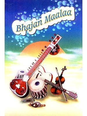 Bhajan Maalaa