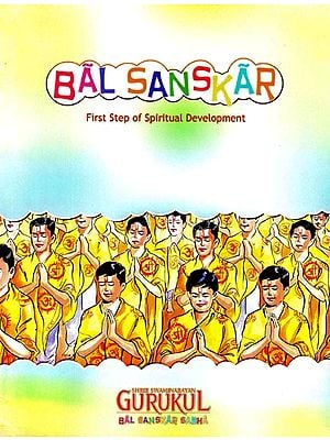 Bal Sanskar (First Step of Spiritual Development)