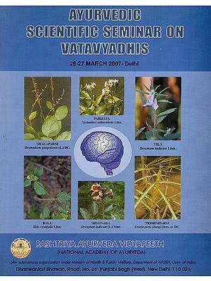 Ayurvedic Scientific Seminar on Vatavyadhis