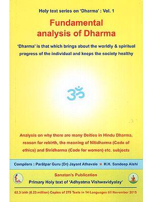Fundamental Analysis of Dharma