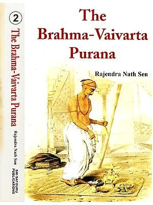 The Brahma-Vaivarta Purana (Set of 2 Volumes)