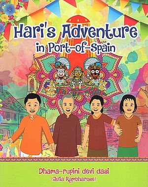 Haris Adventure in Port of Spain