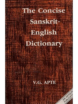 The Concise Sanskrit English Dictionary (An Old and Rare Book)
