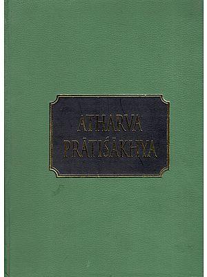Atharva Pratisakhya