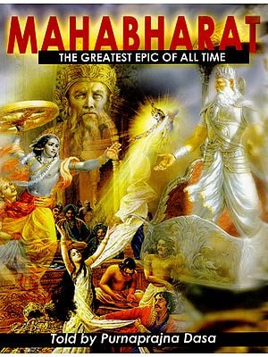 Mahabharata (The Greatest Epic of All Time)