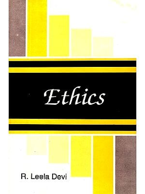 Ethics (An Old Book)