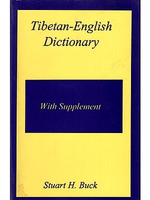 Tibetan - English Dictionary