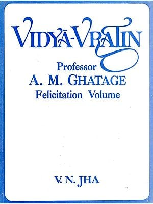 Vidya-Vratin - Felicitation Volume (An Old Book)