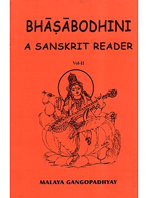 Bhasabodhini (A Sanskrit Reader)