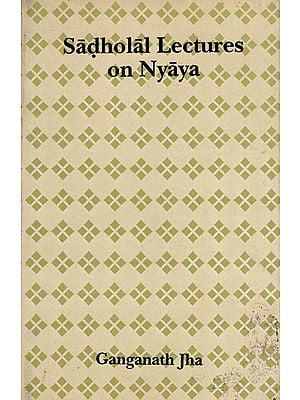 Sadholal Lectures on Nyaya (An Old Book)