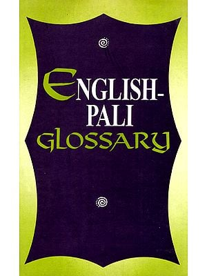 English Pali Glossary