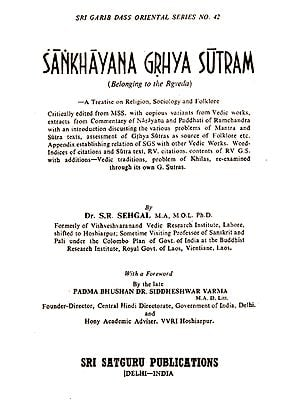 Sankhayana Grhya Sutram - Belong to The Rgveda (An Old and Rare Book)