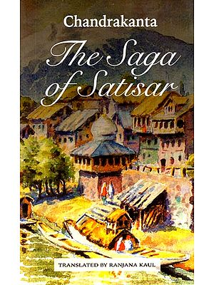 The Saga of Satisar