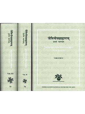 जैमिनीय ब्राह्मणम्: Jaiminiya Brahmanam (Set of 3 Volumes)