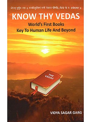 Know the Vedas