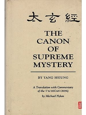The Canon of Supreme Mystery (An Old and Rare Book)