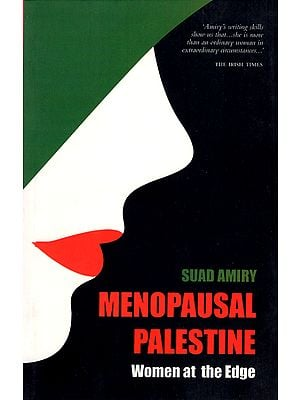 Menopausal Palestine (Woman at The Edge)