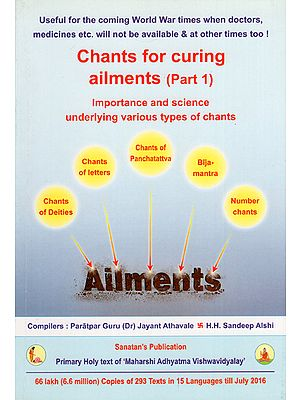 Chants for Curing Ailments (Importance and science underlying various types of chants)