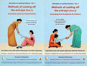 Methods of Casting off the Evil Eye (Set of 2 Volumes)