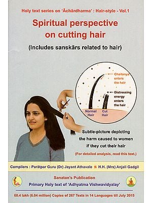 Spiritual Perspective on Cutting Hair