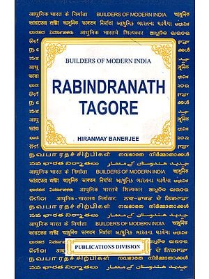 Rabindranath Tagore (Builders of Modern India)