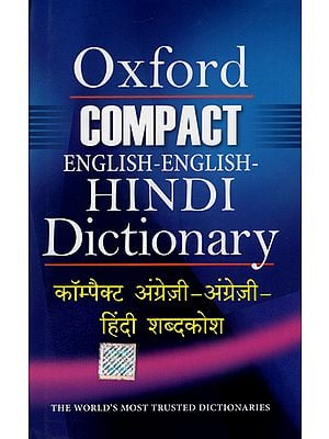 Oxford Compact English English Hindi Dictionary