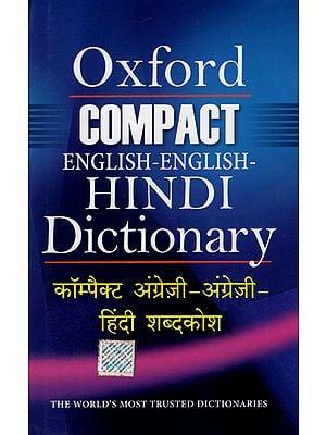 Oxford Compact English English Hindi Dictionary