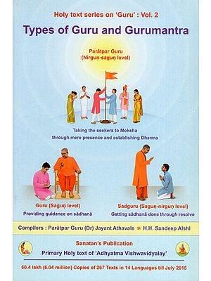 Types of Guru and Gurumantra