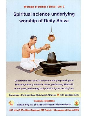 Spiritual Science Underlying Worship of Deity Shiva