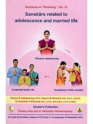 Sanskars Related to Adolescence and Married Life
