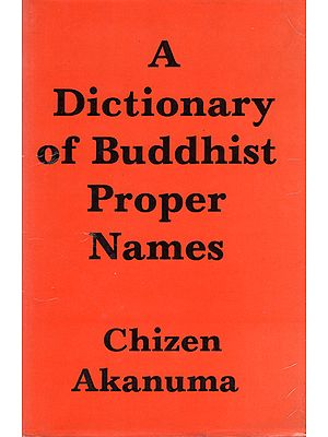 A Dictionary of Buddhist Proper Names (An Old Book)