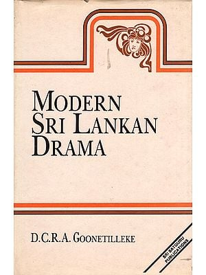 Modern Sri Lankan Drama (An Old Book)