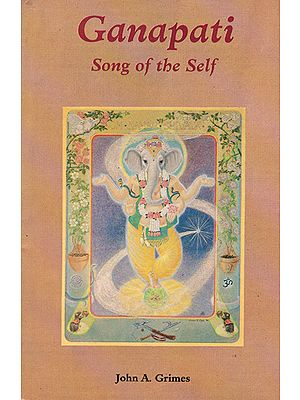 Ganpati - Song of the Self (An Old Book)
