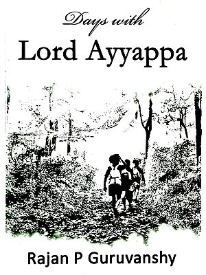 Days with Lord Ayyappa