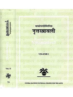Nrttaratnavali (Set of 2 Volumes)