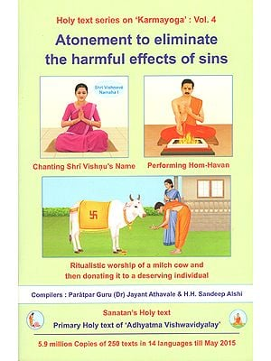 Atonement to Eliminate The Harmful Effects of Sins