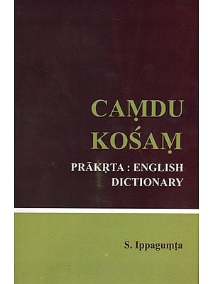 Camdu Kosam (Prakrta: English Dictionary)