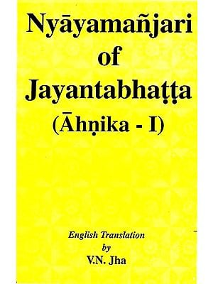 Nyayamanjiari of Jayantabhatta (Ahnika - I) (Volume-I)