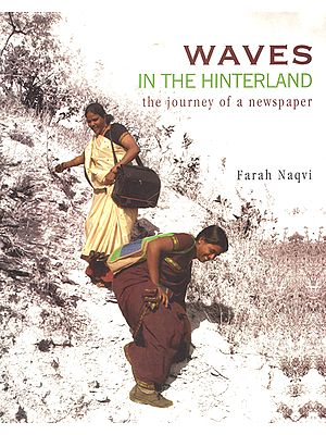 Waves in The Hinterland (The Journey of a Newspaper)