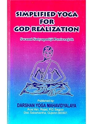 Simplified Yoga For God Realization