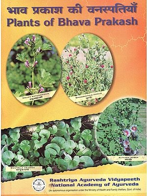 Plants of Bhava Prakash (An Old and Rare Book)