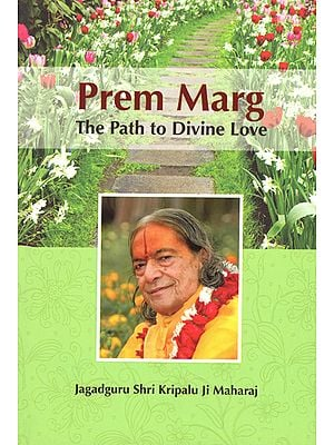 Prem Marg (The Path to Divine Love)