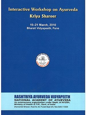 Interactive Workshop On Ayurveda (Kriya Shareer)